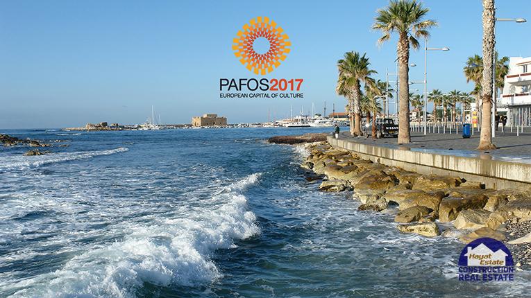 Пафос 2017 – культурная столица Европы